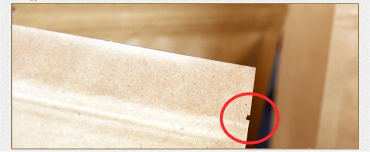 ถุงคราฟท์น้ำตาล หน้าต่างใส ตั้งได้ ขนาด 3