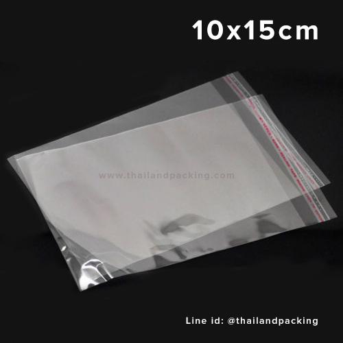 ถุงใส OPP ฝากาว ถุงใส่เสื้อผ้า 10 x 15 cm