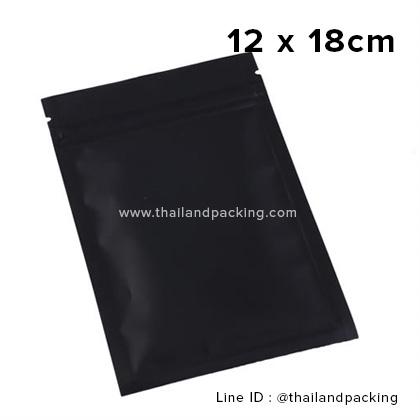 12 x 18cm ถุงซิปก้นแบน ตั้งไม่ได้ ดำด้าน (Matte Color)