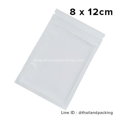 8 x 12cm ถุงซิปก้นแบน ตั้งไม่ได้ ขาวด้าน (Matte Color)