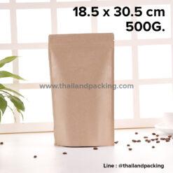 ถุงกาแฟ ถุงคราฟท์น้ำตาล มีวาล์ว ถุงซิปล็อค ตั้งได้ ขนาด 18.5x30.5cm