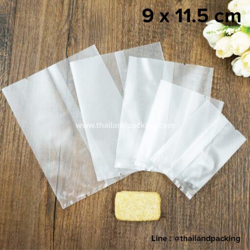 ถุงพลาสติกเนื้อ Matte ถุงคุกกี้ ถุงสบู่ 9x11.5cm