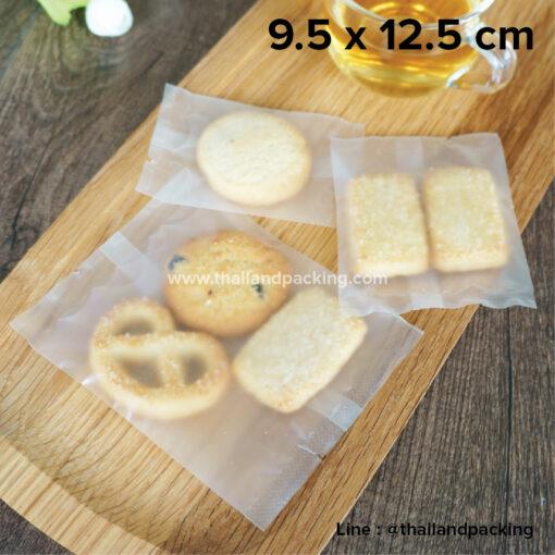 ถุงพลาสติกเนื้อ Matte ถุงคุกกี้ ถุงสบู่ 9.5x12.5cm