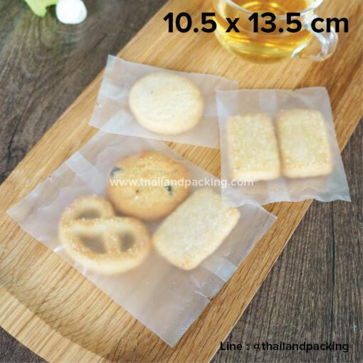 ถุงพลาสติกเนื้อ Matte ถุงคุกกี้ ถุงสบู่ 10.5x13.5cm