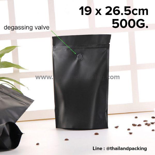 500g-19-26-5cm