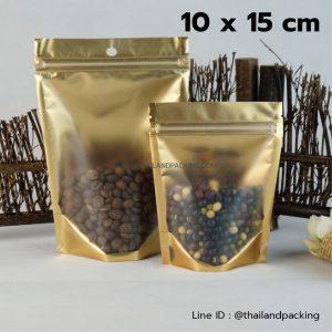 aถุงพลาสติกหน้าใสหลังสีทอง มีซิปล็อค ตั้งได้ 10x15cm