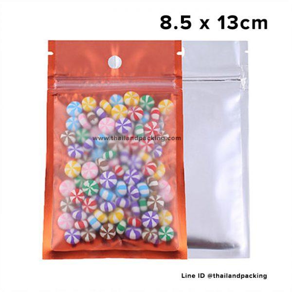 orange-8-5-x-13