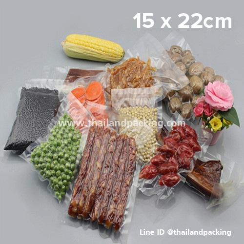 ถุงสูญญากาศซีล3ด้าน 15x22cm