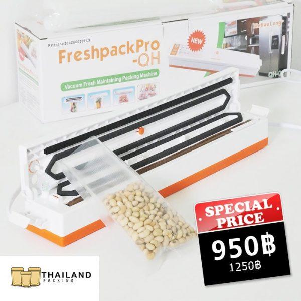 vacuumsealer-950qh_0