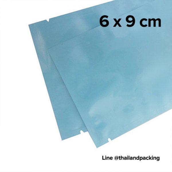 ซองซีล 3 ด้าน เนื้อพลาสติกเงา สีฟ้า 6 x 9cm