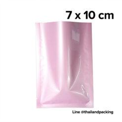 ซองซีล 3 ด้าน เนื้อพลาสติกเงา สีชมพู 7x10cm