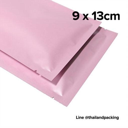 ซองซีล 3 ด้าน เนื้อพลาสติกเงา สีชมพู 9x13cm
