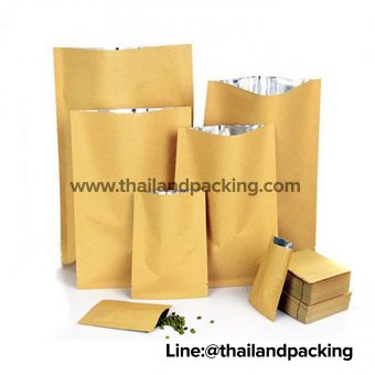 Brown Kraft 3 Side Seal Pouch