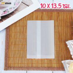 ถุงคุกกี้ ถุงใส่ขนม ถุงใส่คุกกี้ ซองซีล ซองซีลกลาง หน้าใส หลังขาว สกรีนถุง งานสกรีน 10x13.5