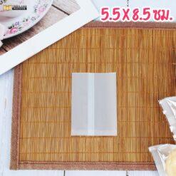 ถุงคุกกี้ ถุงใส่ขนม ถุงใส่คุกกี้ ซองซีล ซองซีลกลาง หน้าใส หลังขาว สกรีนถุง งานสกรีน 5.5x8.5