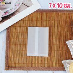 ถุงคุกกี้ ถุงใส่ขนม ถุงใส่คุกกี้ ซองซีล ซองซีลกลาง หน้าใส หลังขาว สกรีนถุง งานสกรีน 7x10