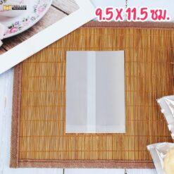ถุงคุกกี้ ถุงใส่ขนม ถุงใส่คุกกี้ ซองซีล ซองซีลกลาง หน้าใส หลังขาว สกรีนถุง งานสกรีน 9.5x11.5