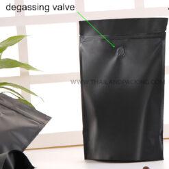 ถุงกาแฟ ถุงใส่เมล็ดกาแฟ มีวาล์ว ถุงซิปล็อค ตั้งได้ สีดำ