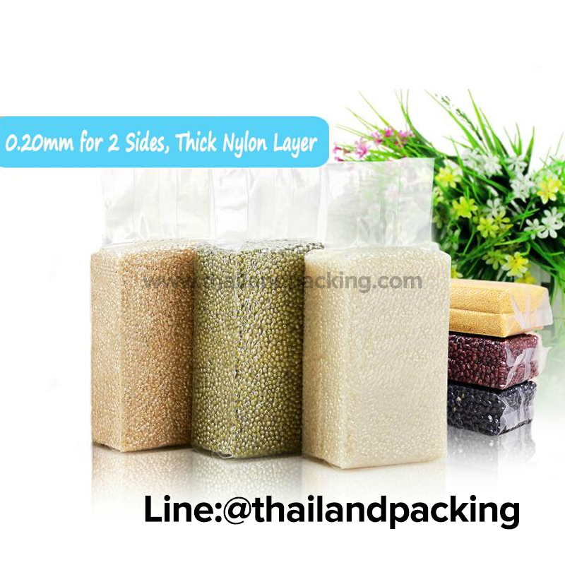 Rice Nylon Bag