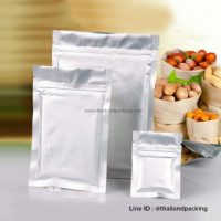 Double Sided Silver Foil Ziplock Bag (Not Stand)