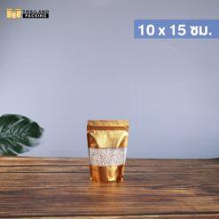 ถุงซิปล็อค ถุงฟอยด์ สีทองลายนูน หน้าต่างใส สกรีนถุง งานสกรีน 10x15 ซม.