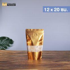 ถุงซิปล็อค ถุงฟอยด์ สีทองลายนูน หน้าต่างใส สกรีนถุง งานสกรีน 12x20 ซม.