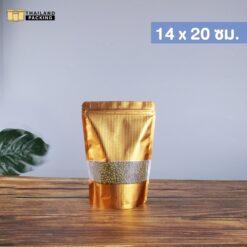 ถุงซิปล็อค ถุงฟอยด์ สีทองลายนูน หน้าต่างใส สกรีนถุง งานสกรีน 14x20 ซม.
