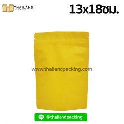 ถุงฟอยด์ทึบสีเหลือง-เนื้อมันเงา-ตั้งได้-13x18ซม