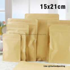 brownkraft-notstand1521
