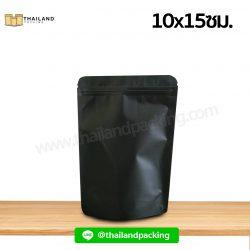 ถุงซิปล็อค สีดำ ตั้งได้ 10x15ซม.
