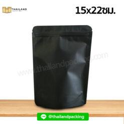 ถุงซิปล็อค สีดำ ตั้งได้ 15x22ซม.