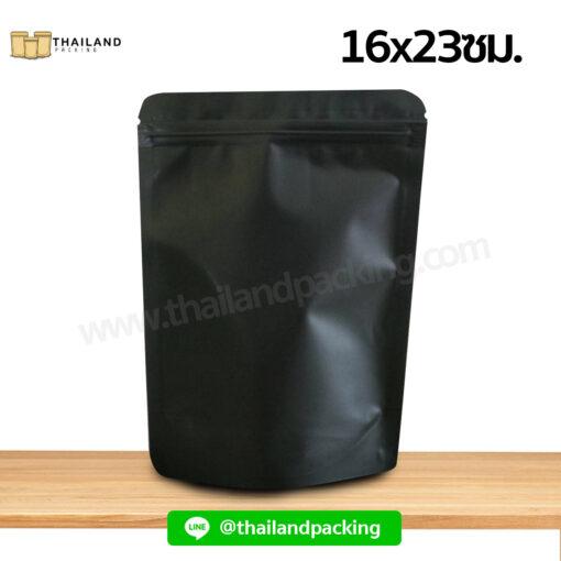 ถุงซิปล็อค สีดำ ตั้งได้ 16x23ซม.