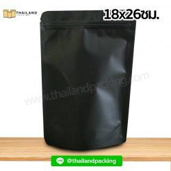 ถุงซิปล็อค สีดำ ตั้งได้ 18x26ซม.