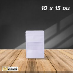 ถุงซิปล็อค ถุงกระดาษคราฟท์ สีขาว หน้าต่างขุ่น ตั้งได้ 10x15 ซม.