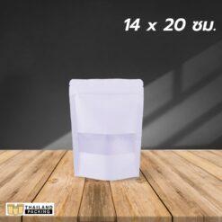 ถุงซิปล็อค ถุงกระดาษคราฟท์ สีขาว หน้าต่างขุ่น ตั้งได้ 14x20 ซม.