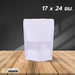 ถุงซิปล็อค ถุงกระดาษคราฟท์ สีขาว หน้าต่างขุ่น ตั้งได้ 17x24 ซม.