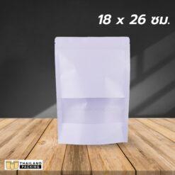 ถุงซิปล็อค ถุงกระดาษคราฟท์ สีขาว หน้าต่างขุ่น ตั้งได้ 18x26 ซม.