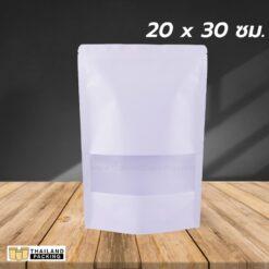 ถุงซิปล็อค ถุงกระดาษคราฟท์ สีขาว หน้าต่างขุ่น ตั้งได้ 20x30 ซม.