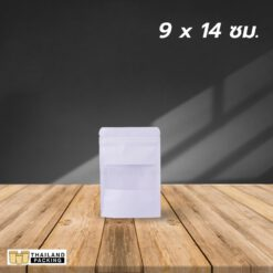 ถุงซิปล็อค ถุงกระดาษคราฟท์ สีขาว หน้าต่างขุ่น ตั้งได้ 9x14 ซม.