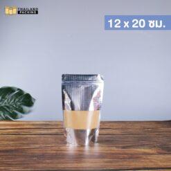 ถุงซิปล็อค ถุงฟอยด์ สีเงินลายนูน หน้าต่างใส สกรีนถุง งานสกรีน 12x20 ซม.