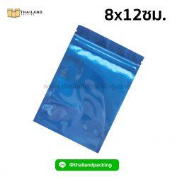 ถุงซิปล็อค-อลูมิไนซ์-เงา-ตั้งไม่ได้-สีน้ำเงิน-8x12