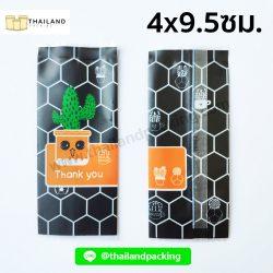 ซองซีลใส่คุกกี้ เบเกอรี่ ผง ซอส (Thank You สีดำ) 4x9.5ซม.