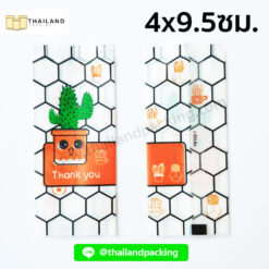 ซองซีลใส่คุกกี้ เบเกอรี่ ผง ซอส (Thank You สีขาว) 4x9.5ซม.