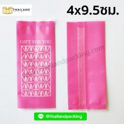 ซองซีลใส่คุกกี้ เบเกอรี่ ผง ซอส (Gift For You สีชมพู) 4x9.5ซม.