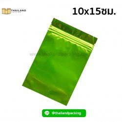 ถุงซิปล็อค อลูมิไนซ์ เงา ตั้งไม่ได้ (Super Glossy) สีเขียว 10x15ซม.