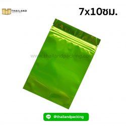 ถุงซิปล็อค อลูมิไนซ์ เงา ตั้งไม่ได้ (Super Glossy) สีเขียว 7x10ซม. [100 ใบ]