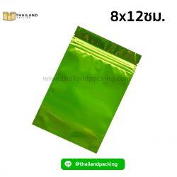 ถุงซิปล็อค อลูมิไนซ์ เงา ตั้งไม่ได้ (Super Glossy) สีเขียว 8x12ซม.