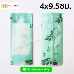ซองซีลใส่คุกกี้ เบเกอรี่ ผง ซอส (Hand Made สีเขียว) 4x9.5ซม.