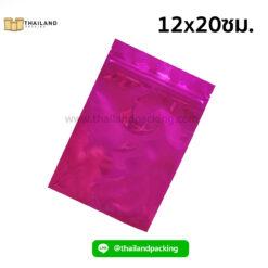 ถุงซิปล็อค อลูมิไนซ์ เงา ตั้งไม่ได้ (Super Glossy) สีชมพู 12x20ซม.