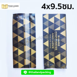 ซองซีลใส่คุกกี้ เบเกอรี่ ผง ซอส (Share Happiness and Love สีดำ) 4x9.5ซม.